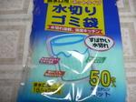 100均オタク 水切りゴミ袋