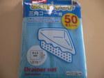 100均 オタク 水切りネット(三角コーナー用)