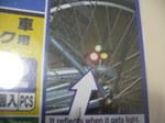 100均 オタク 自転車 スポーク用 反射板